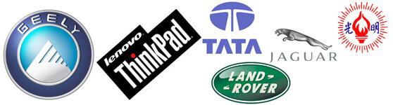 logotipos de las marcas Geely Lenovo TATA JLR Bright Food logotipos